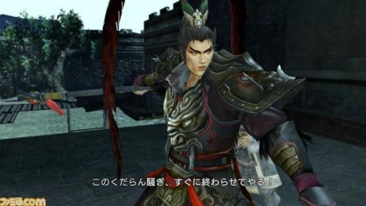 Dynasty Warriors 8: Xtreme Legends Complete Edition DX Announced for Switch