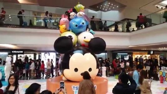 Disney Tsum Tsum Festival is sure to be a parent's worst nightmare