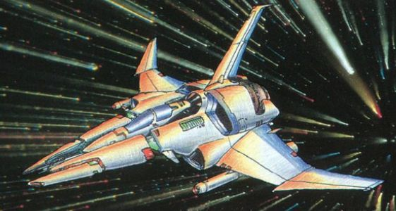Nintendo has added a special version of Gradius to Switch Online