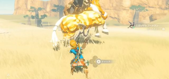 This Breath of the Wild boomerang kill will make a Lynel's head spin
