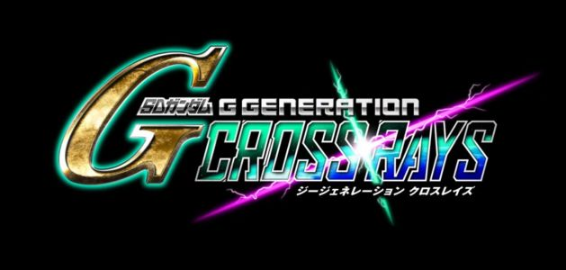 SD Gundam G Generation Cross Rays reunites Japan with old friends on November 28
