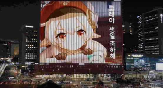 Klee From Genshin Impact Celebrates Her First Birthday With a Massive 3D Projection Event