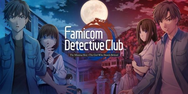 Nintendo will offer a discount on one Famicom Detective Club game if you buy the other