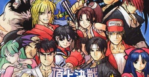 NGPC classic SNK vs. Capcom: Match of the Millennium rated for Nintendo Switch