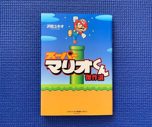 That sweet Mario manga is finally getting localized this year