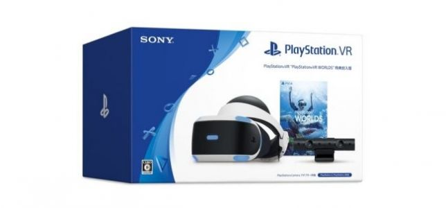 PlayStation Camera Adaptor for PS5 Packaged in New PlayStation VR Bundles in Japan
