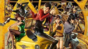 Lupin III: The First (2019) Review