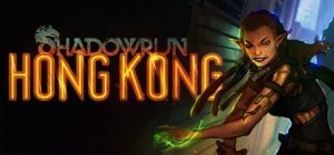 (Review) Shadowrun: Hong Kong