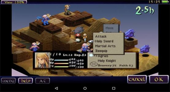 10 best strategy RPGs and tactical RPGs on Android!