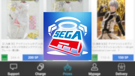 Sega Catcher Online lets you play a claw machine remotely from your phone