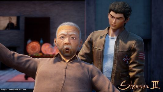 Shenmue 3 announcement set for the start of Gamescom