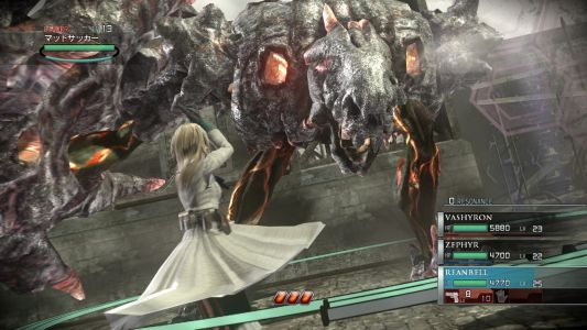 Resonance of Fate 4K/HD Edition Announced for PS4 and PC