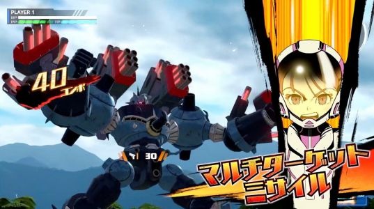 Megaton Musashi's Tokyo Game Show trailer gives us our best look at the game yet