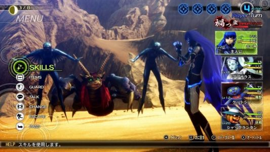Shin Megami Tensei V Special Editions Revealed Along With New Gameplay Trailer