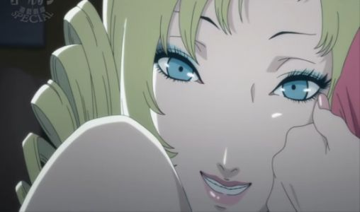 Catherine Demands Your Attention in This Seductive Catherine: Full Body Video
