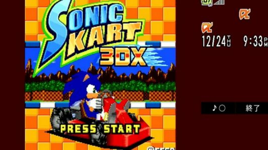 Footage of Lost Sonic Game Sonic 3DX Appears Online