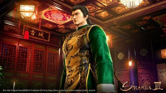 Shenmue III Screenshot Features Antagonist Lan Di