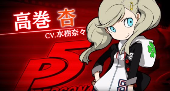 Persona Q2: New Cinema Labyrinth Rated in Australia