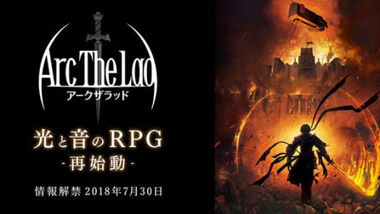 Arc The Lad RPG For Mobile Devices Will Be Officially Revealed On July 30