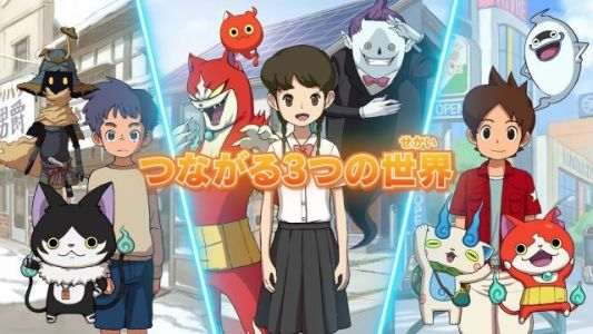 New Yo-kai Watch 4 Footage Revealed