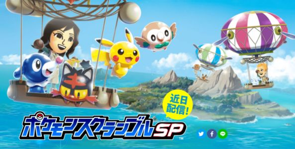 Pokémon Rumble Rush is coming to Android, already available in Australia