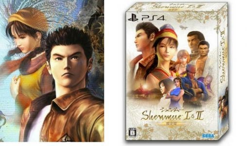 Shenmue I & II's Japanese Limited Edition Is Sweet Music to People's Ears