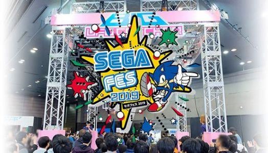 Sega Fes 2019 Dates Have Been Confirmed, and We're Expecting Big News
