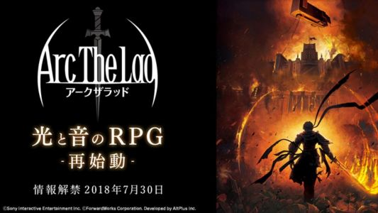 Arc The Lad Mobile RPG Reveal Set For July 30