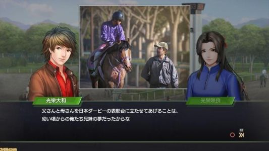 Winning Post 9 2020 Announced for Switch, PS4 and PC