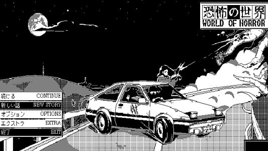 World of Horror, a One-Bit Love Letter to Junji Ito, Enters Early Access Next Month