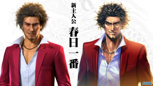 Next Yakuza Title Will Receive New Information on July 10th